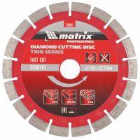 Диск алмазный, отрезной сегментный, 150 х 22,2 мм, тонкий, сухая резка Matrix Professional - 730637