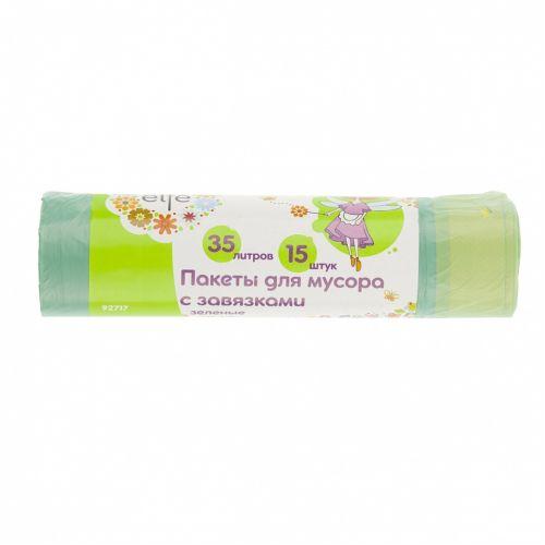 Пакеты для мусора с завязками 35 л х 15 шт, зеленые, Россия Elfe - 92717