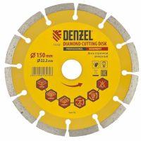 Диск алмазный, отрезной сегментный, 150 х 22,2 мм, сухая резка Denzel - 73102