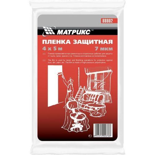 Пленка защитная, 4 х 12,5 м, 15 мкм, полиэтиленовая Matrix - 88828