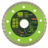 Диск алмазный, отрезной Turbo, 115 х 22,2 мм, сухая резка Сибртех - 731307