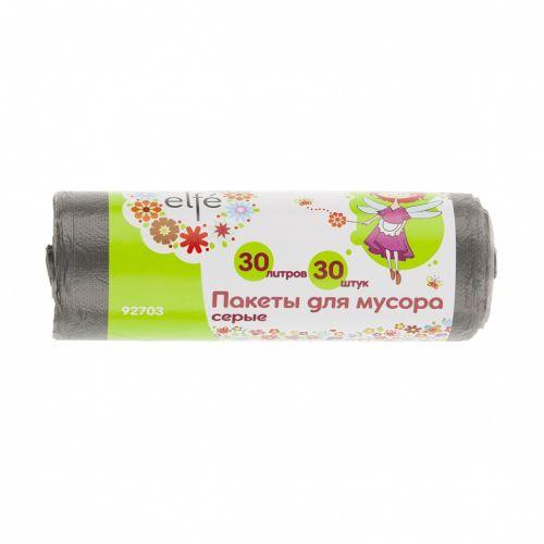 Пакеты для мусора 30 л х 30 шт, серые, Россия Elfe - 92703
