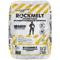 Мраморная крошка Rockmelt 25 кг