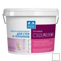 Краска для стен и потолков Ленинградские краски Оптимум 40 кг