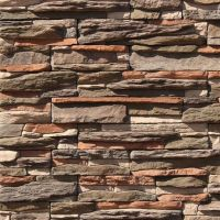 Искусственный камень White Hills Уорд Хилл 132-90 серо-красный