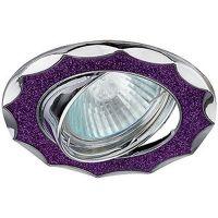 Светильник точечный Эра Dk17 Ch/Sh Pu декор звезда со стекляннойкрошкой Mr16 12В 50Вт хром/фиолетовый 256388