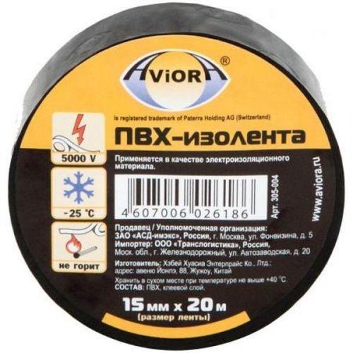 Изолента ПВХ Aviora 305-004 15 ммчерная