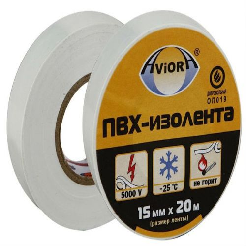 Изолента ПВХ Aviora 15 мм белый 33802