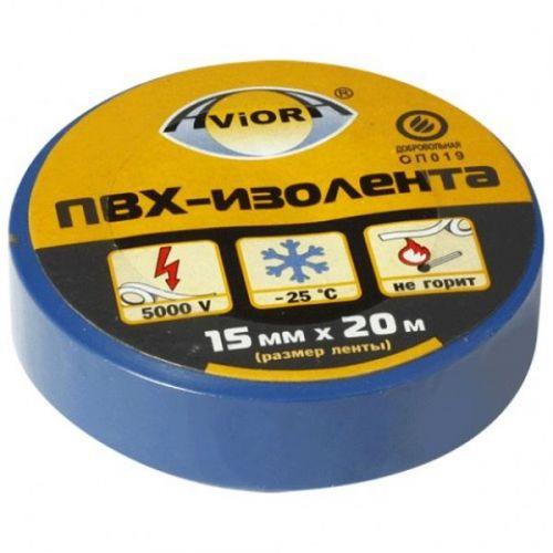 Изолента ПВХ Aviora 305-005 15 ммсиняя