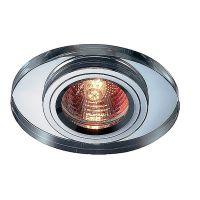 Светильник встраиваемый Novotech Mirror 369437 NT10 234 хром/зеркальный GX5.3 50W 12V