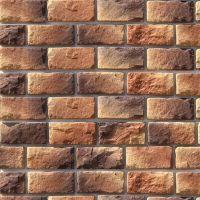 Искусственный камень White Hills Шеффилд 435-40 коричневый