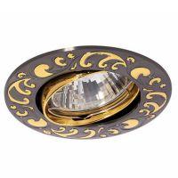 Светильник точечный встраиваемый Italmac Olympia 51 1 45 MR16 поворотный черный с золотом 50 Вт