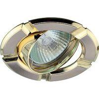 Светильник точечный Эра Kl19A Sn/G литой поворотный секторный Mr16 12В 50Вт сатин никель/золото 253976