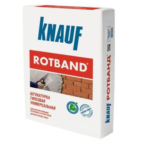 Штукатурка гипсовая универсальная Knauf Ротбанд серая 10 кг