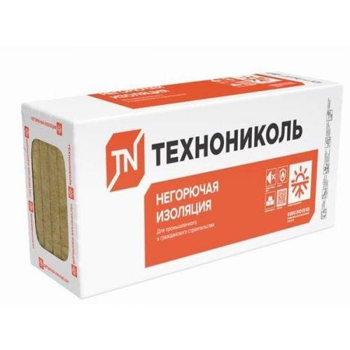 Базальтовая вата Технониколь Техноруф В 60 1200х600х50 мм 4 штуки в упаковке