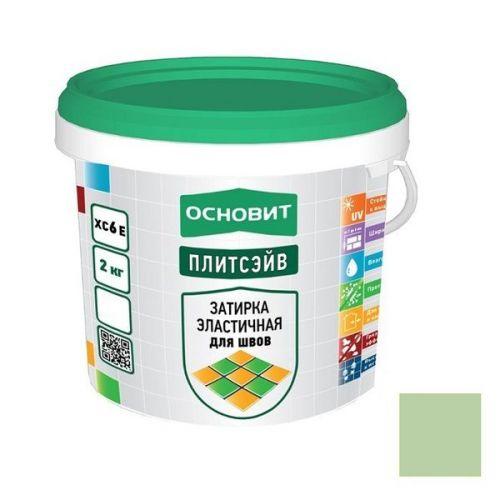 Затирка эластичная для швов Основит Плитсэйв XC6 Е светло-зеленая 2 кг