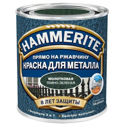 Краска по ржавчине Hammerite молотковая темно-зеленая 5 л