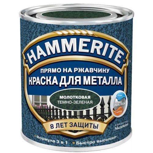 Краска по ржавчине Hammerite молотковая темно-зеленая 2,5 л