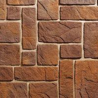 Искусственный камень KR Professional Сказочный город 02780 коричневый