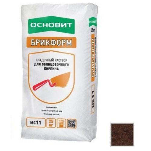 Раствор кладочный Основит Брикформ МС11 шоколадный 25 кг