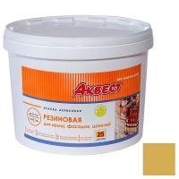 Краска резиновая Аквест-25 для крыш и фасадов песочная 12 кг