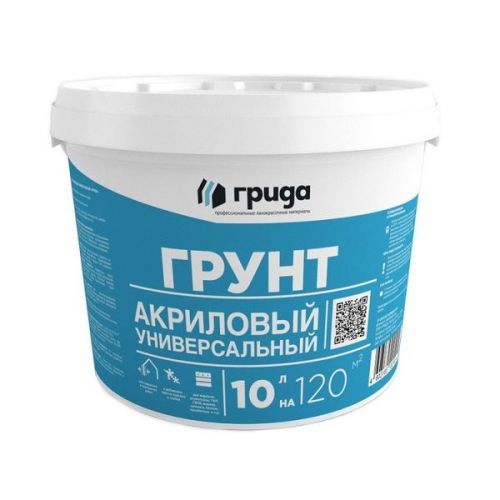 Грунтовка акриловая Грида морозостойкая универсальная 10 кг