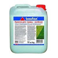 Краска для травы Pufas Baufan зеленая 14 л