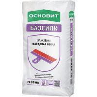 Шпатлевка универсальная цементная Основит Базсилк PC30 MW 20 кг
