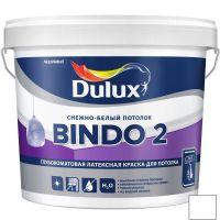 Краска водно-дисперсионная для потолков Dulux Bindo 2 Innetak 5 л