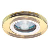 Светильник точечный встраиваемый Italmac Bohemia LED 51 6 73 MR16 с подсветкой желтый 50 Вт