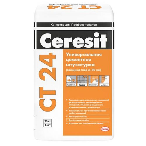 Штукатурка цементная для ячеистого бетона Ceresit CT 24 5 кг