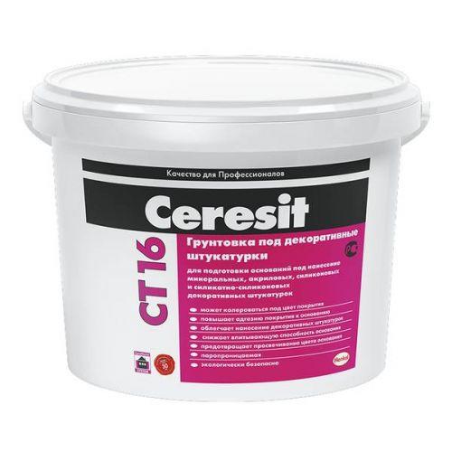 Грунтовка под декоративную штукатурку Ceresit CT 16 10 л