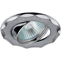 Светильник точечный Эра Dk17 Ch/Sh Sl декор звезда со стеклянной крошкой Mr16 12В 50Вт хром/серебро 255323