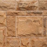 Стеновая панель ПВХ Б-Пласт Камень 3 2700х250 мм