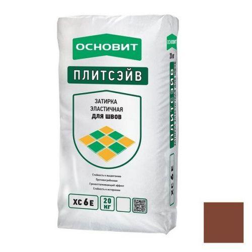 Затирка эластичная для швов Основит Плитсэйв XC6 Е Какао 20 кг