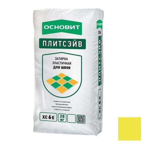 Затирка эластичная для швов Основит Плитсэйв XC6 Е Лимонная 20 кг