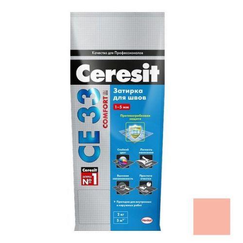 Затирка цементная для узких швов Ceresit СЕ33 Comfort розовая 2 кг