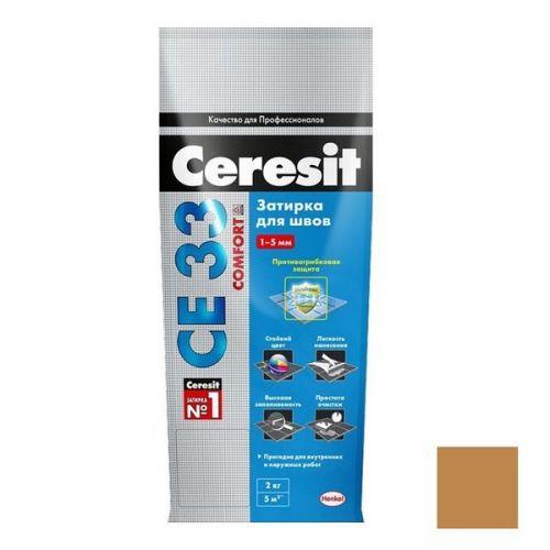 Затирка цементная для узких швов Ceresit СЕ33 Comfort Сиена 2 кг