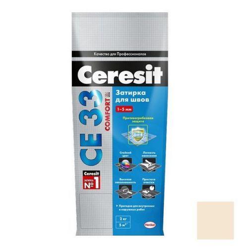 Затирка цементная для узких швов Ceresit СЕ33 Comfort Натура 2 кг