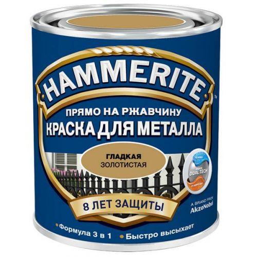 Краска по ржавчине Hammerite гладкая глянцевая золотистая 0,25 л