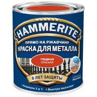 Краска по ржавчине Hammerite гладкая глянцевая красная 0,25 л