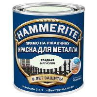 Краска по ржавчине Hammerite гладкая глянцевая Магнолия 0,75 л
