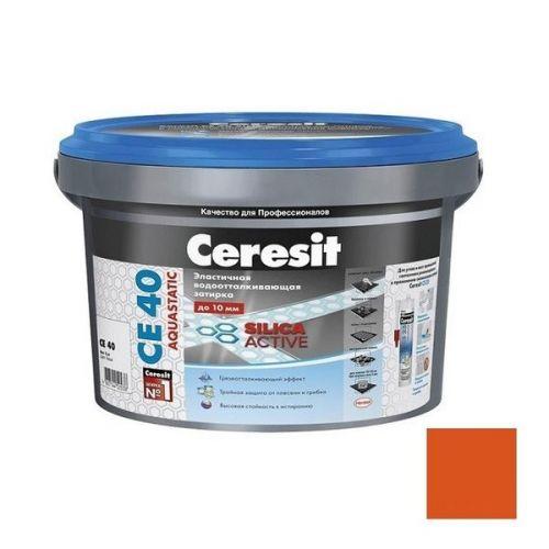 Затирка цементная для швов Ceresit CE 40 Aquastatic Кирпичная 2 кг