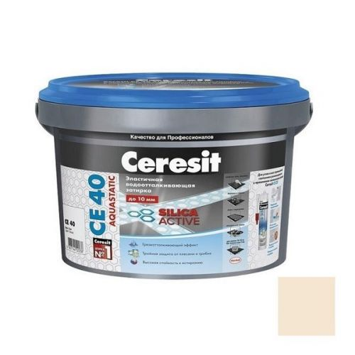 Затирка цементная для швов Ceresit CE 40 Aquastatic Натура 2 кг