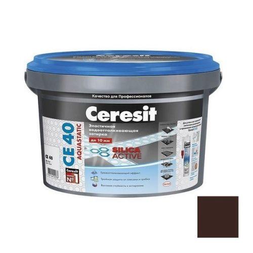 Затирка цементная для швов Ceresit CE 40 Aquastatic Темный шоколад 2 кг