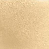 Керамогранит Керамика Будущего Декор желтый структурный 600х600 мм
