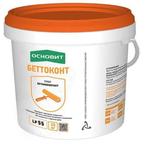 Грунтовка Основит Беттоконт LP55 20 кг