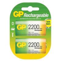 Батарейка аккумуляторная GP Batteries 220DHC D 2200 мАч 2 шт.