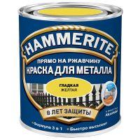 Краска по ржавчине Hammerite гладкая глянцевая желтая 0,75л