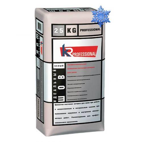 Затирка цементно-песчаная для швов KR Professional Идеальный шов Зима белая 25 кг